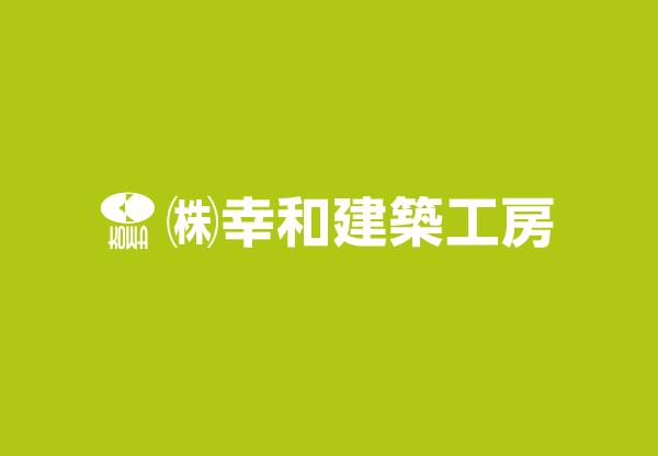 夏期休業のお知らせpage-visual 夏期休業のお知らせビジュアル