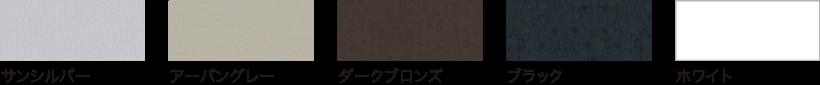 カムフィX|取手・守谷・土浦でリフォームなら幸和建築工房