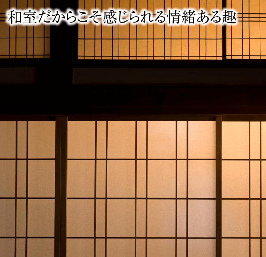 まるごとリフォーム|取手・守谷・土浦でリフォームなら幸和建築工房