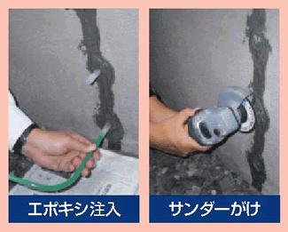 外壁塗装|取手・守谷・土浦でリフォームなら幸和建築工房