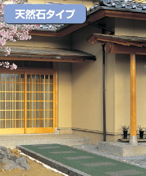 門扉・フェンス|取手・守谷・土浦でリフォームなら幸和建築工房