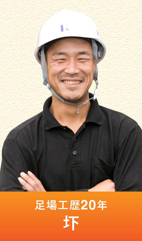 外壁塗装職人斎藤