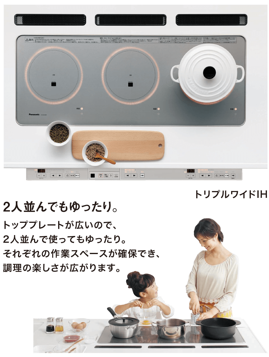 キッチンリフォーム|取手・守谷・土浦でリフォームなら幸和建築工房