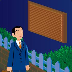 プライバシー|取手・守谷・土浦でリフォームなら幸和建築工房